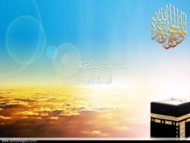 Al Hajj Wallpaper Backgrounds