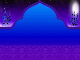 Background Spanduk Islami Natural Picture Backgrounds