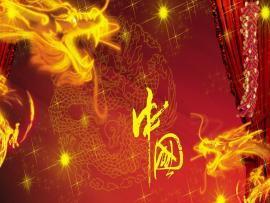 Chinese Dragons  Chinese Dragon Picture Backgrounds