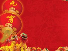 Chinese Style Hd Happy Chinese New Year    Art Backgrounds