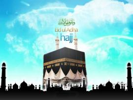 Eid Al Adha Art Backgrounds