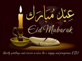 Eid Al Adha Design Backgrounds