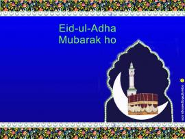 Eid Al Adha Frame Backgrounds