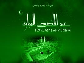 Eid Al Adha Backgrounds