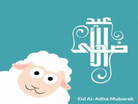 Eid Al Adha Presentation Backgrounds