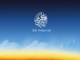 Eid Al Adha Template Frame Backgrounds