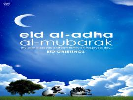 Eid Al Adha Wallpaper Backgrounds