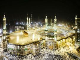 Hajj Download Backgrounds