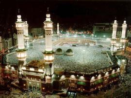 Hajj image Backgrounds