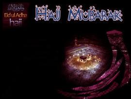 Hajj Mubarak Clip Art Backgrounds