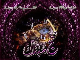 Hajj Presentation Backgrounds