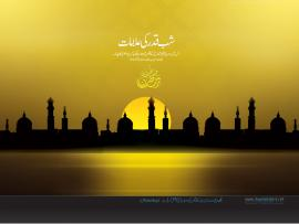 Ramadan Kareem Image Template Backgrounds