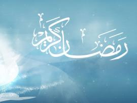 Ramadan Kareem Mubarak Quality Backgrounds