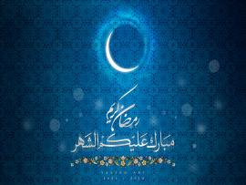 Ramadan Kareem Photos Quality Backgrounds