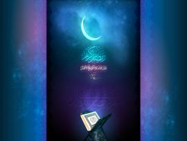 Ramadan Kareem Slides Backgrounds
