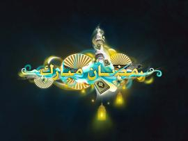 Ramadan Kareem Template Backgrounds