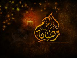 Ramadan Kareem Template Wallpaper Backgrounds