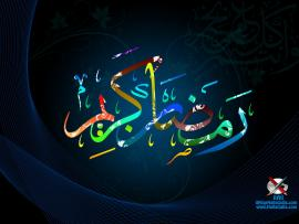 Ramadan Kareem Wallpaper Backgrounds