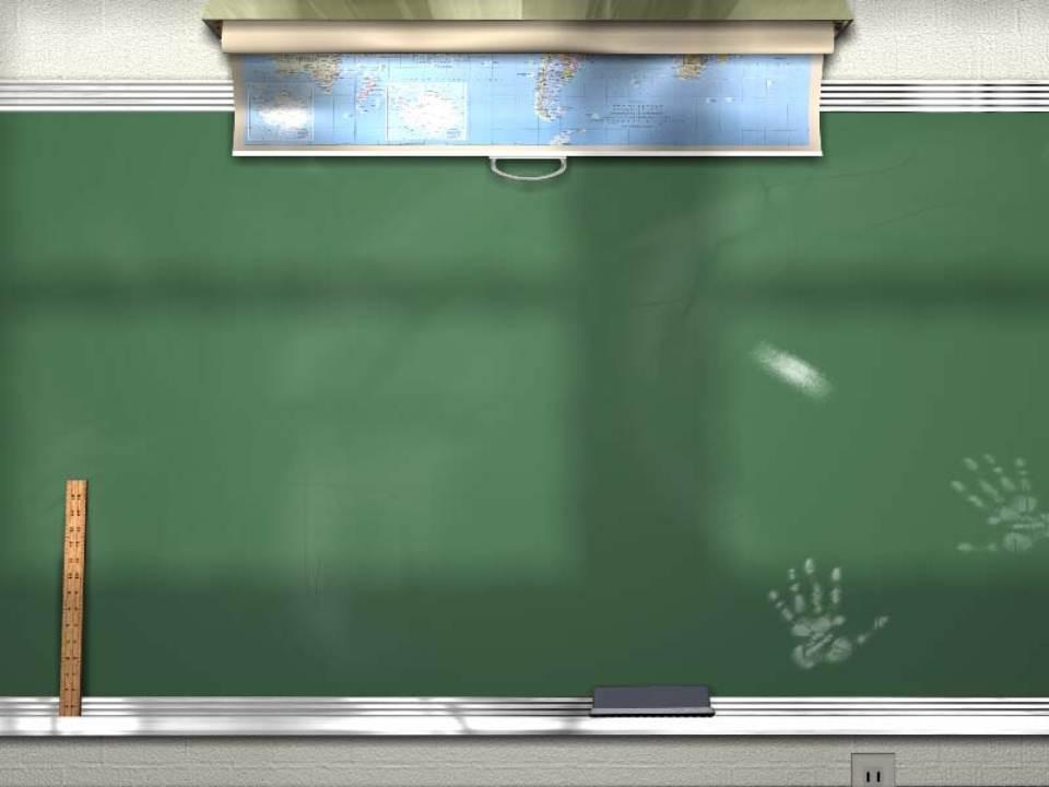 Chalkboard Frame PPT Backgrounds