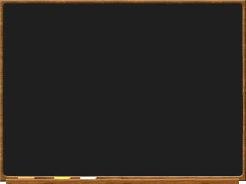 Blackboard Clipart Backgrounds