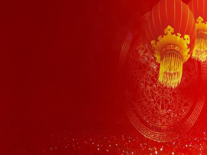 Chinese New Year 2015 Free Chinese New Year Download