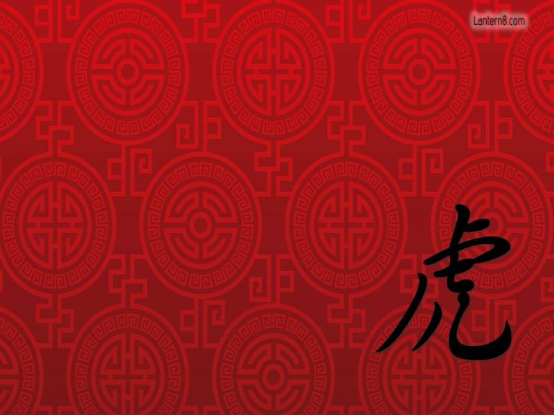 Chinese Texture Backgrounds