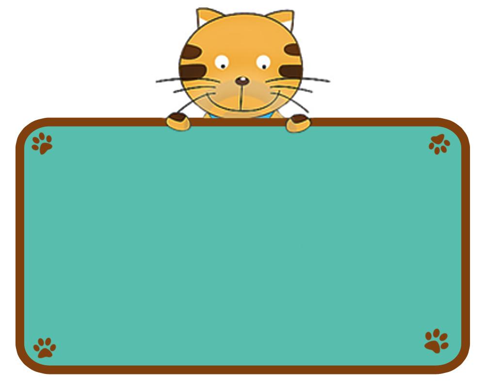 шаблоны с кошками для пауэр поинт десять лет
