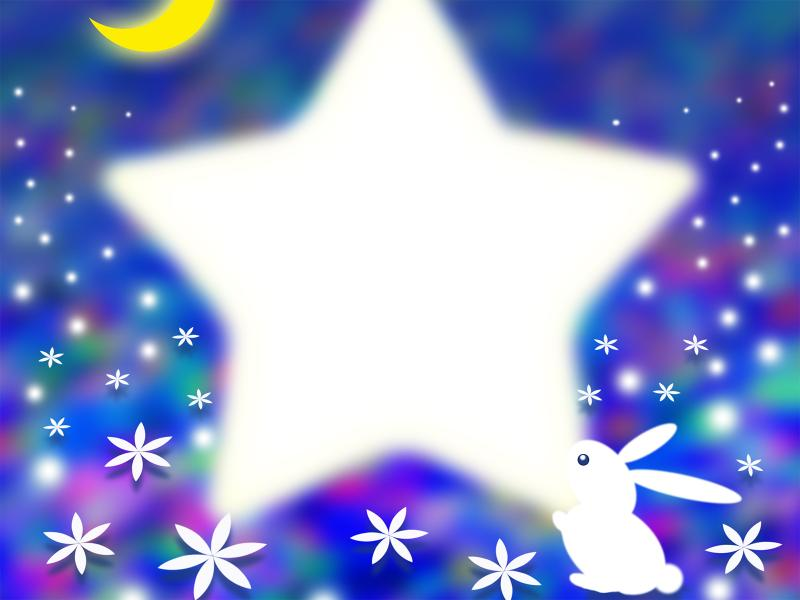 Dream Moon Night Backgrounds