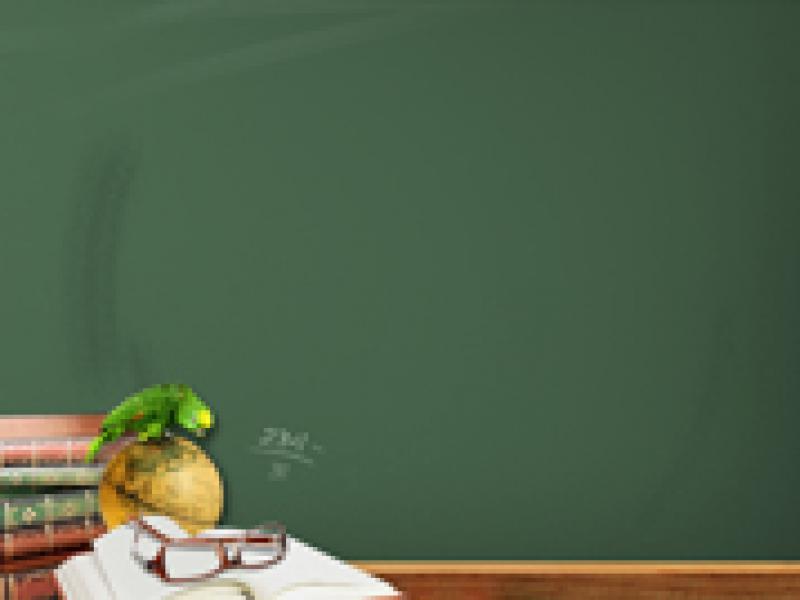 Free Templates For Teachers Clipart Backgrounds