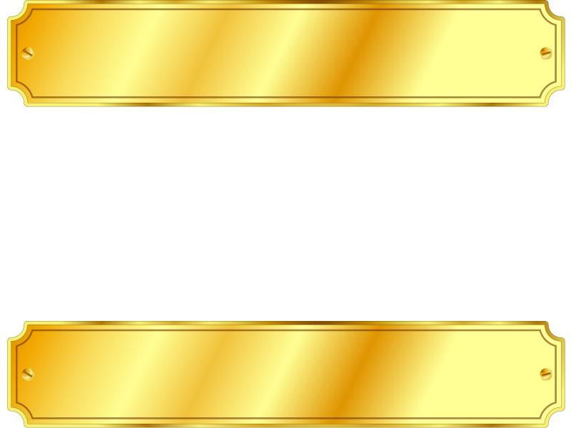 Gold Metal Sign Ppt Template Backgrounds For Powerpoint