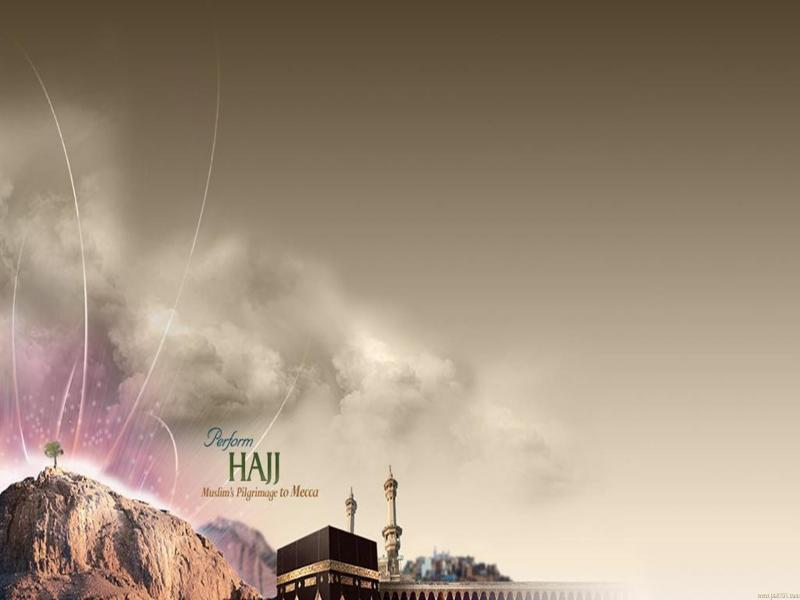 Hajj Hd Wall Design Backgrounds For Powerpoint Templates