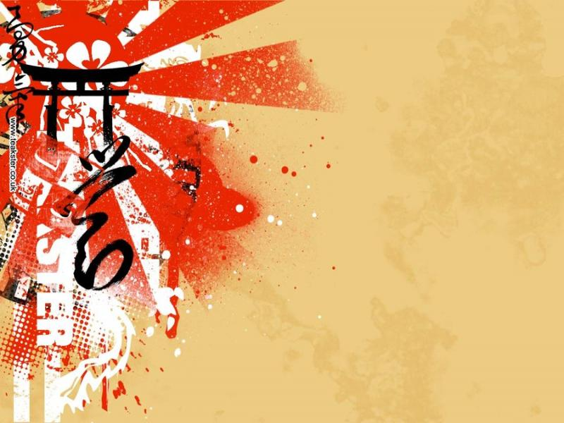 Kindle Japanese Art Backgrounds For Powerpoint Templates