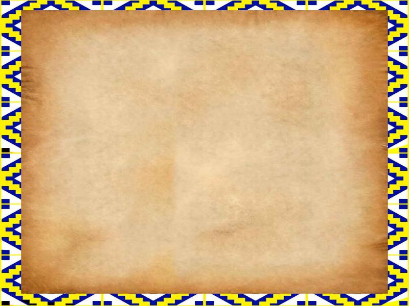 Pics Photo Frame Mexican Slides Backgrounds