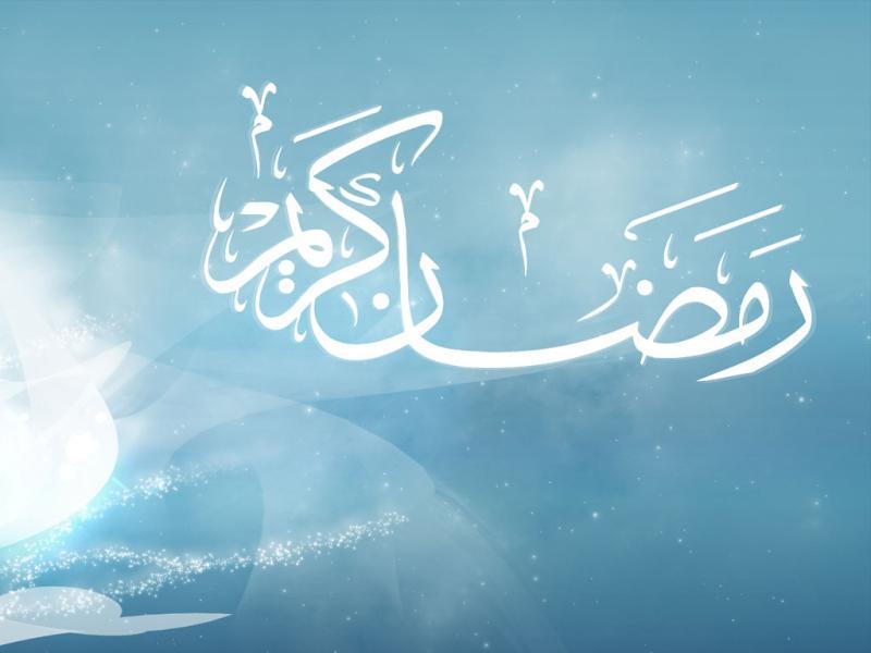 Download 80 Background Power Point Ramadan Gratis Terbaik