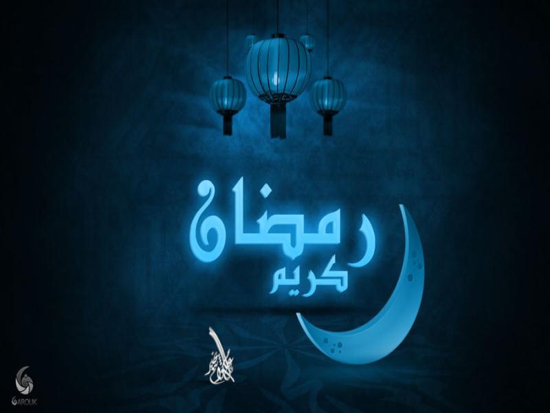 Ramadan Kareem Photo Backgrounds