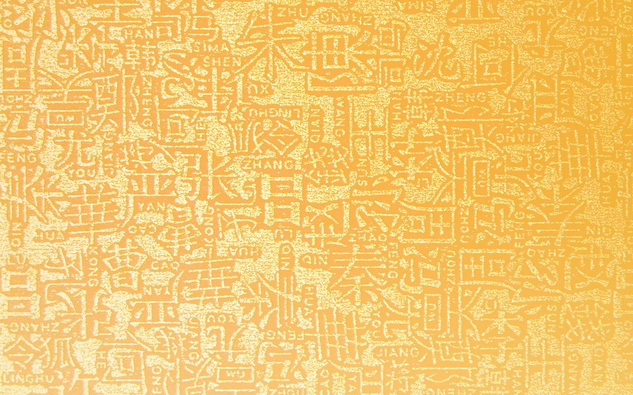 ancient chinese china prezi by julie kallini on prezi download ppt backgrounds