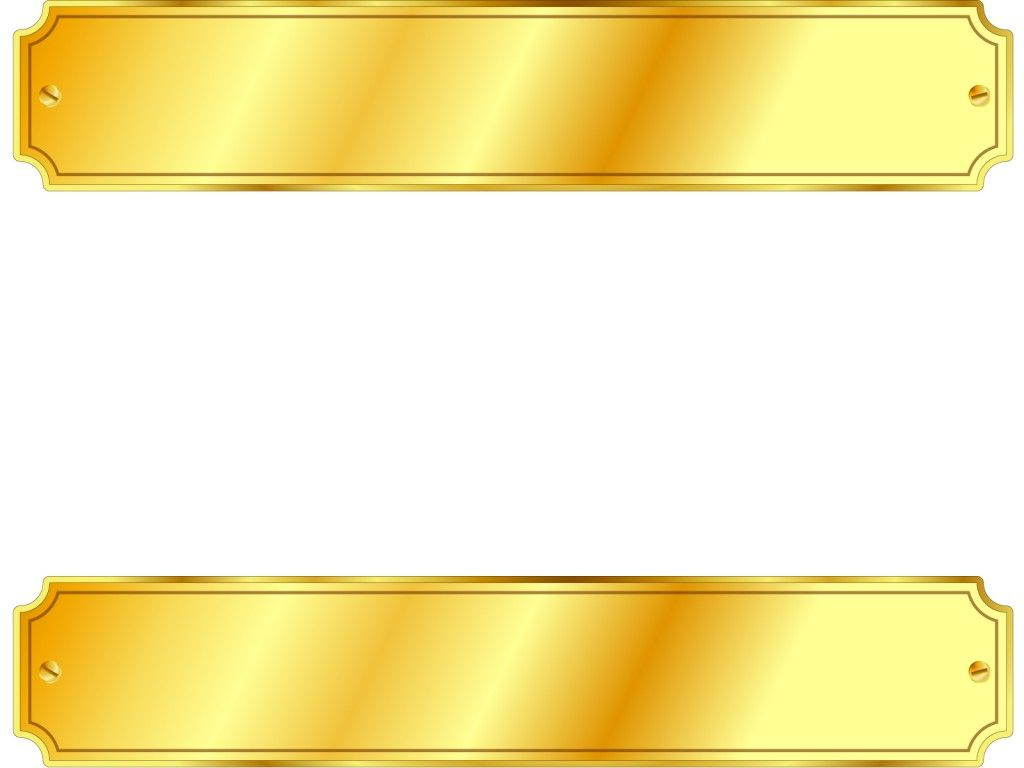 Download free Gold Metal Sign PPT 3D Border & Frames White Graphic ...